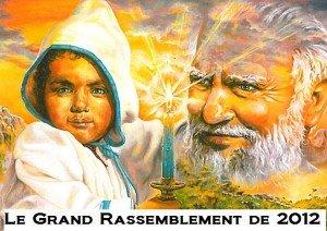 Sources bibliques du Notre Père dans PRIERE ensemble-pour-2012-575x4081-300x212