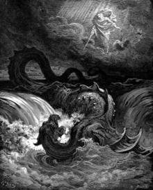 Le naufrage du règne de l'Ombre dans MARIE-MADELEINE 220px-destruction_of_leviathan