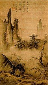Esprits de la Nature dans NATURE asie-170x300